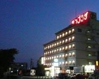 プラザ ホテル サン